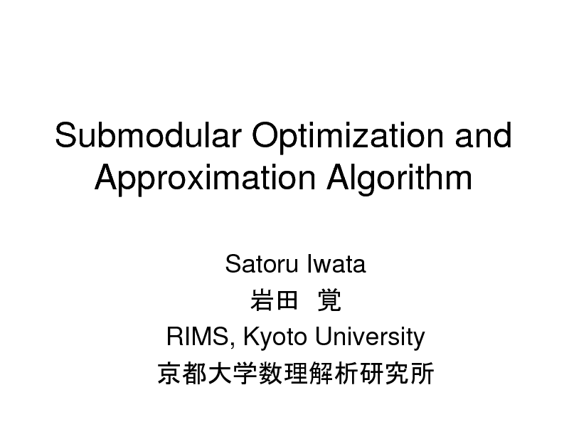Slide: Submodular Optimization and Approximation Algorithm Satoru Iwata   RIMS, Kyoto University